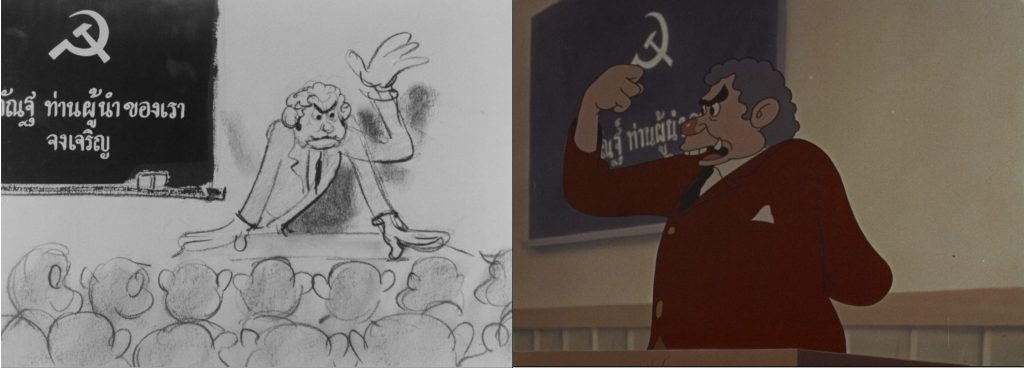 A Communist indoctrination class (Source: 306.2091A & 306.2091)